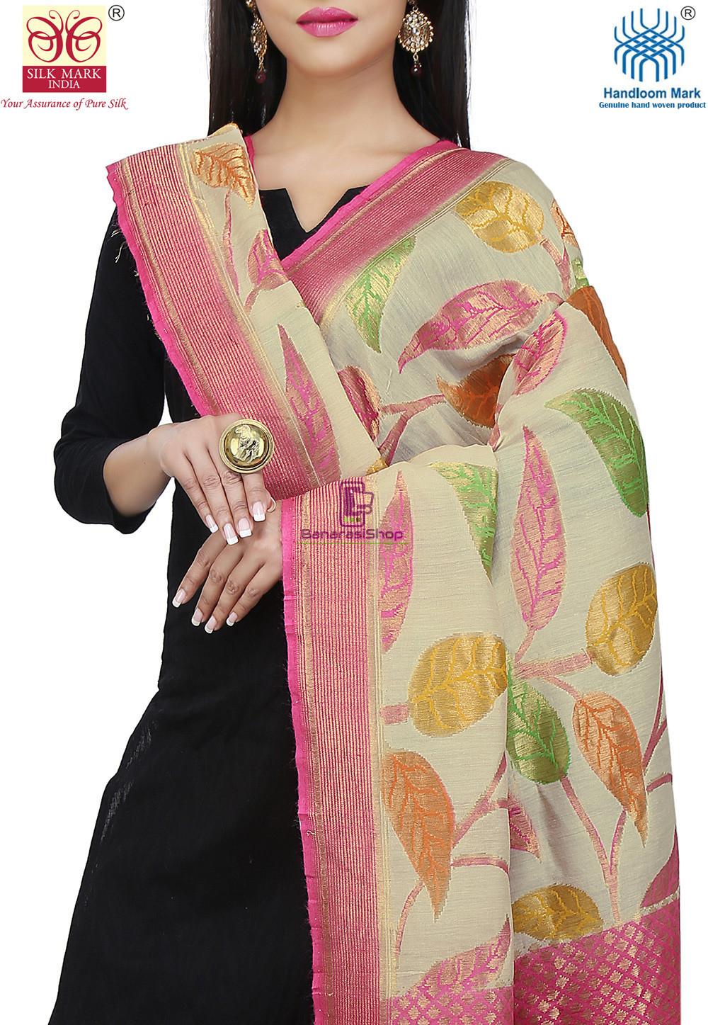 Handloom Banarasi Pure Muga Silk Dupatta in Light Beige and Pink 2