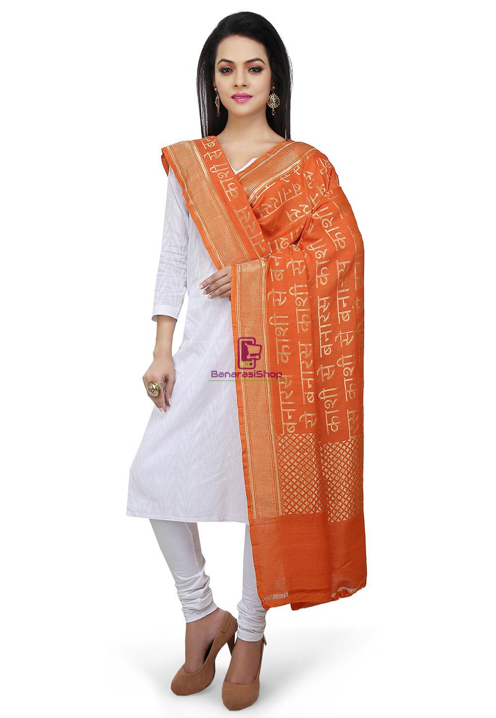 Handloom Banarasi Pure Muga Silk Dupatta in Orange 1