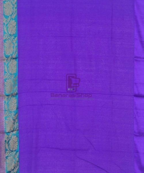 Banarasi Pure Handloom Dupion Silk Bubblegum Pink Saree 6