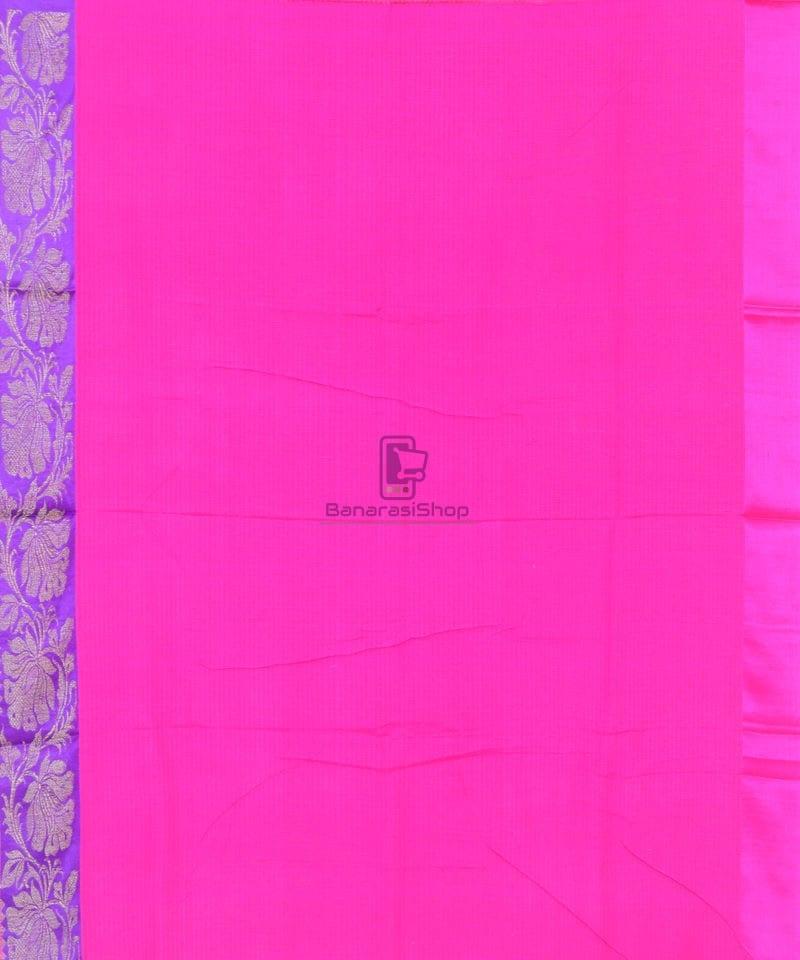 Banarasi Pure Handloom Dupion Silk Punch Pink Saree 3